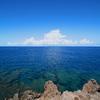辺戸岬から望む与論島