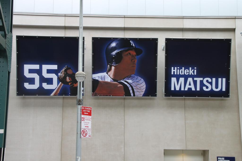 新球場壁の一番右端にあったわが松井秀喜55の紹介掲示板