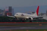 Jex 737-800 Landing