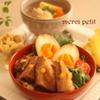 豚・角煮&味卵丼☆プレート