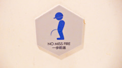 No Miss Fire