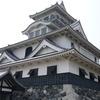 長浜城(歴史博物館)