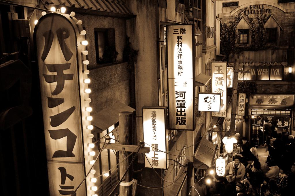 昭和の風景-記憶の辿り着く場所-