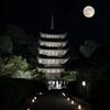 月光の瑠璃光寺