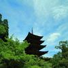 西京 瑠璃光寺