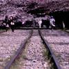 kyoto-keage