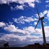 風車とは、かくも巨大なものである
