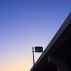 夕暮れ時の高速道路
