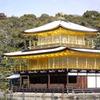 金閣寺(1)