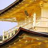 金閣寺(2)