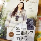 ふろくカメラに挑戦!01