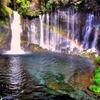 虹のさす滝