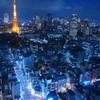 TOKYO NIGHT VIEW2