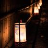 嵐山-冬の灯-2