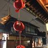 京都 町屋2