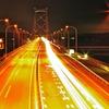 Link to city -revenge-