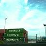PENTAX PENTAX K-rで撮影した風景(heap up)の写真(画像)