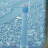 Over the Tokyo sky tree