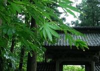 Gyokusen-ji