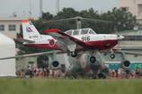 静浜基地航空祭2014 T-7