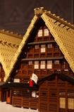 LEGO 白川郷の合掌造り集落