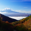 峠の茶屋から(2008/11撮影)