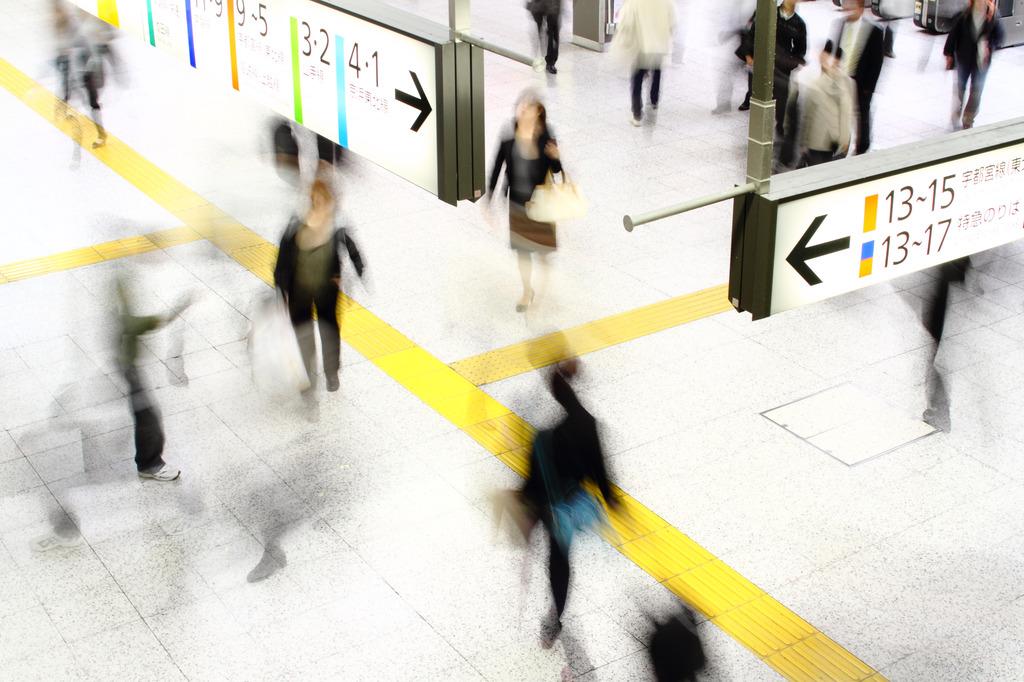 Ueno Station 〜crossover〜
