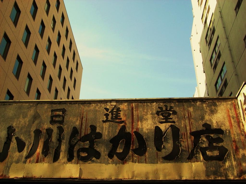 渋谷の谷間-02