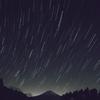 Star of the Lake Tanuki
