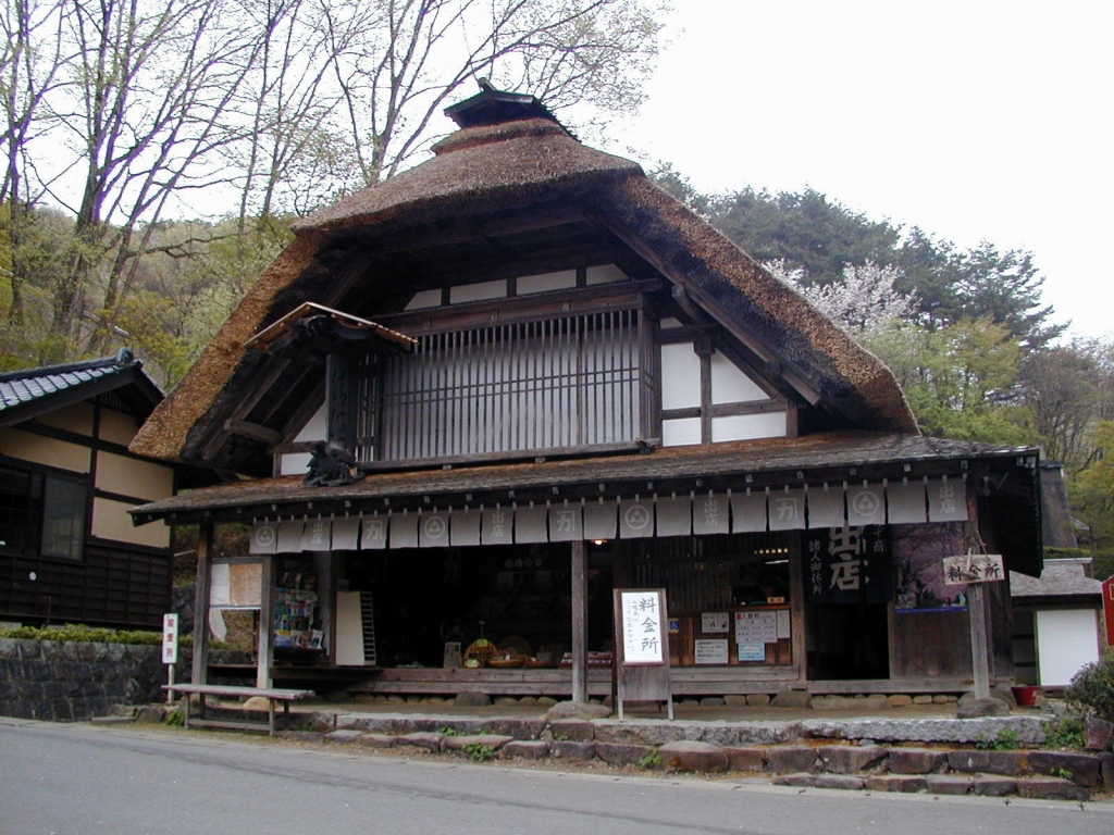 秋田の旅 「藁葺きの家」