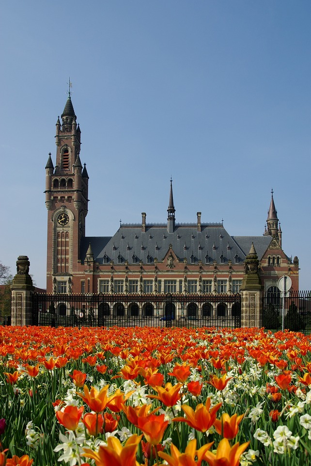 オランダの国際司法裁判所