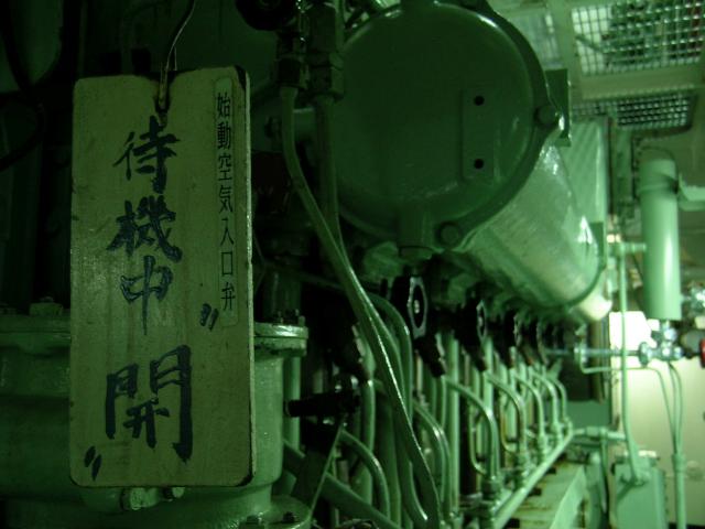 発電機原動機