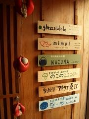 お店の看板