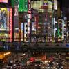 Night of Tokyo