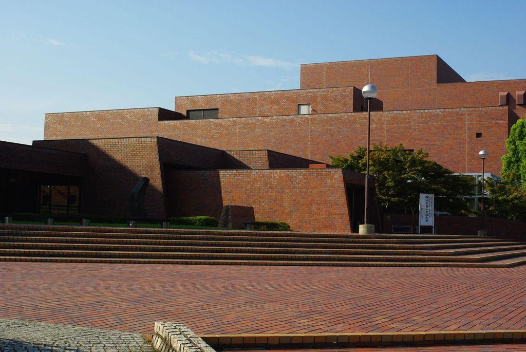 市民文化会館