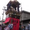 横須賀まつり