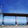 海の見える駅で2