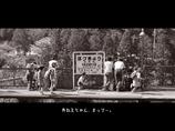 昭和劇場 「保津峡にて」