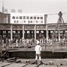 CANON キヤノネットで撮影した乗り物(昭和劇場 「梅小路」)の写真(画像)