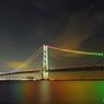 明石海峡大橋 2