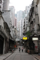 香港・中心街