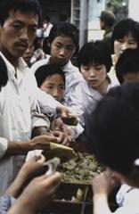 中国1980-40016