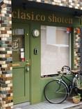 路地の古書店