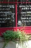 浅草の洋食店