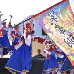 笑顔 Flag