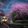 神戸駅 始発