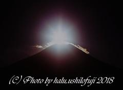 希望の光芒