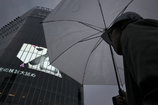 「Shibuya in rain」