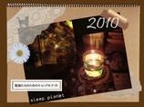 YUKOさん☆キャンドルナイトイメージ&メッセージ