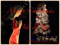 街の情景 - メリークリスマス 2015 -